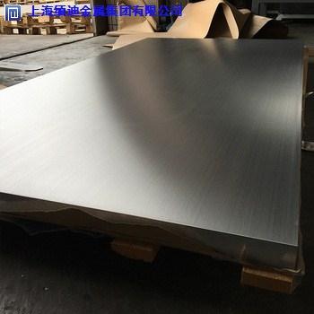 昆山5A06鋁合金超平板要多少錢「上海緬迪金屬集團供應」