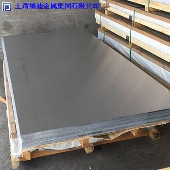 昆山7075铝板欢迎来电「上海缅迪金属集团供应」