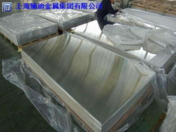 上海美标7075铝板较便宜「上海缅迪金属集团供应」