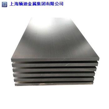 浙江5A06精度铝板价格行情「上海缅迪金属集团供应」