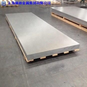 浙江省正规超平铝板多少钱「上海缅迪金属集团供应」