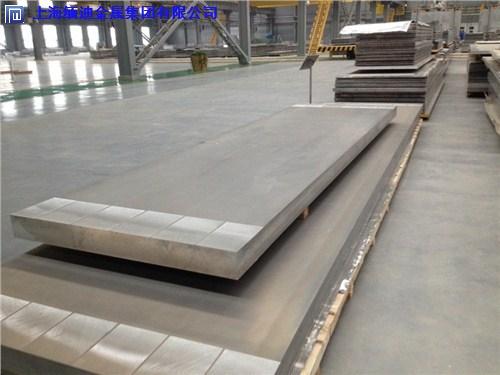 昆山专业7075铝板全国发货「上海缅迪金属集团供应」