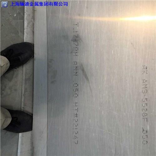 松江專業7075鋁板性價比較高「上海緬迪金屬集團供應」
