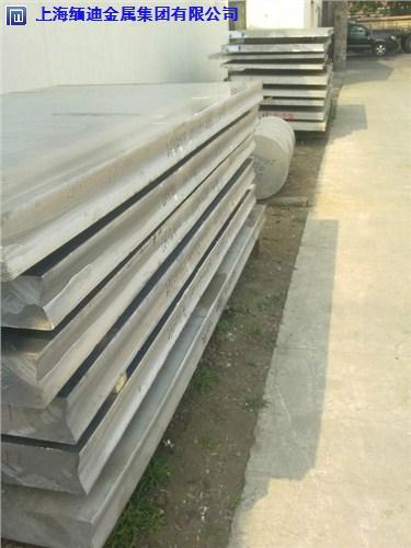 昆山正规7075铝板可量尺定做「上海缅迪金属集团供应」