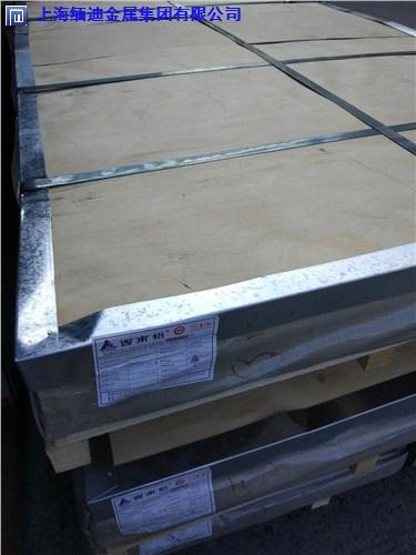 安徽鋁鋰合金最快當日送達,鋁鋰合金