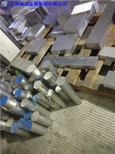 Arconic SQ10铝板「上海缅迪金属集团供应」