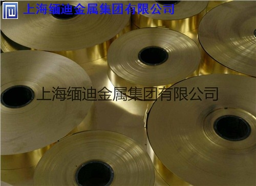 杭州H90黄铜,黄铜