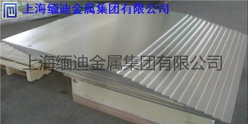 嘉兴AZ61管材镁合金可量尺定做,镁合金