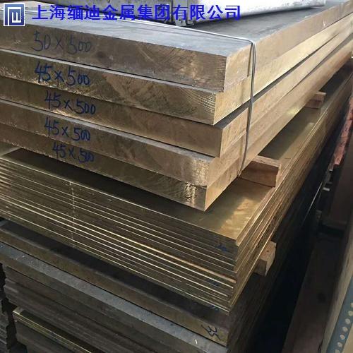 吴江C51900青铜欢迎来电「上海缅迪金属集团供应」