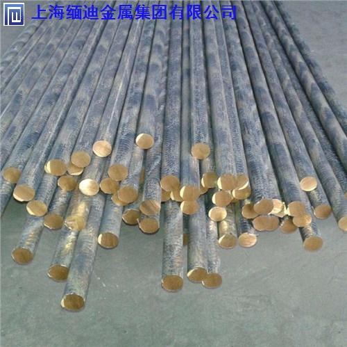 嘉兴C18200青铜报价「上海缅迪金属集团供应」