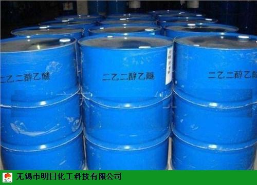 上海优质乙二醇乙醚全国发货,乙二醇乙醚