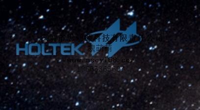 深圳市思创源科技有限责任公司
