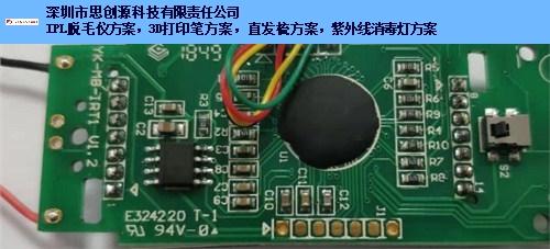提供汕头研发耳温合泰芯片方案批发 思创源供