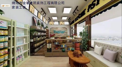 四川房屋设计装修设计公司多少钱 抱诚守真 绵阳市金壕建筑装饰工程供应