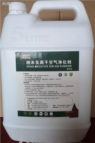 销售上海除味剂性价比高批发南椿供