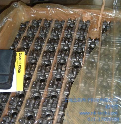 上海念凯电子科技有限公司