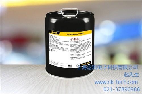 提供 上海溶剂型防锈油 直销念凯供