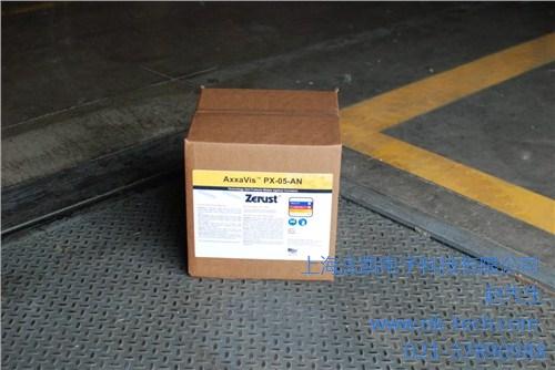 北美防锈PX-05-AN中和剂-中和剂是什么-念凯供