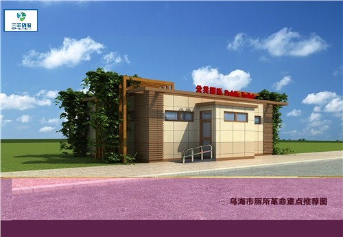 内蒙古销售不锈钢岗亭选哪家 内蒙古三丰环保工程供应