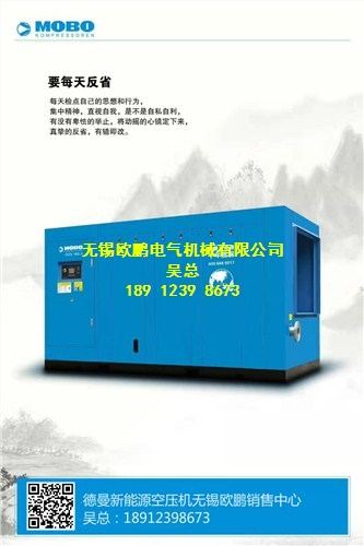 南京节能空压机厂家哪里买 南京优质空压机厂家 南京节能空压机厂家代理商 欧鹏供