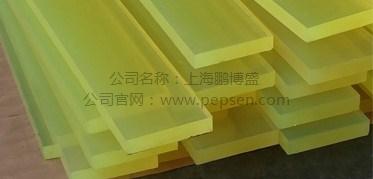 上海博盛聚氨酯制品有限公司