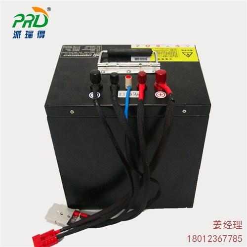 销售无锡定制洗地机锂电池组厂家排名派瑞得供
