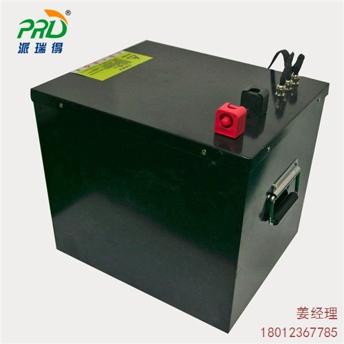 提供洗地机锂电池组 无锡洗地机锂电池组定制厂家 派瑞得供