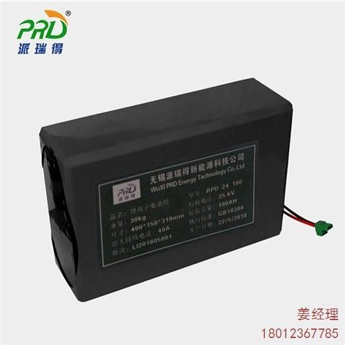 提供无锡机器人工业锂电池定制厂家 派瑞得供