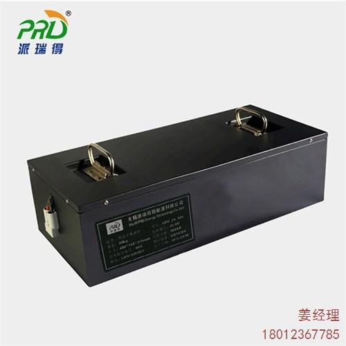 销售无锡江苏高空作业平台动力锂电池批发派瑞得供