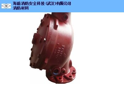 山西消防噴頭廠家現貨 歡迎(ying)來(lai)電「海(hai)盾供(gong)」