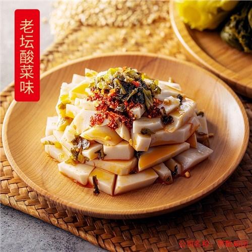 上海荞歌食品有限公司