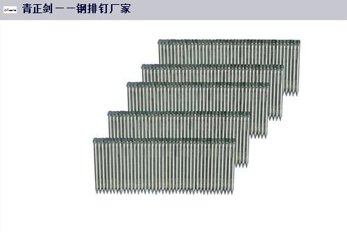 河南知名钢排钉厂家直供 隆尧县北楼乡青正剑制钉供应