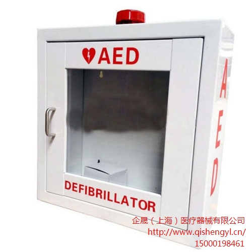 提供,上海AED壁挂式外箱,品牌,企晟供