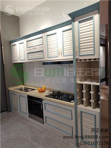 全铝家居定制 家具铝合金衣柜全铝厨柜全铝家具