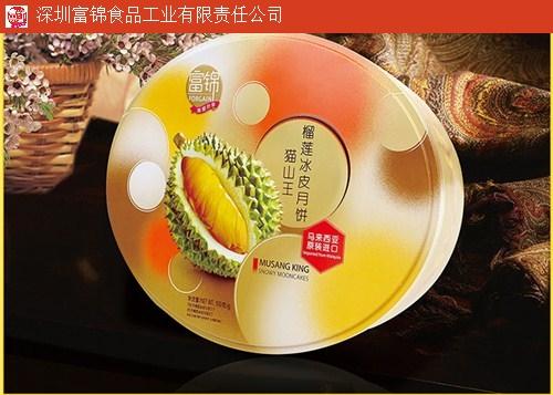 正品富锦榴莲冰皮月饼价格?#24178;?#22323;富锦食品工业供应」