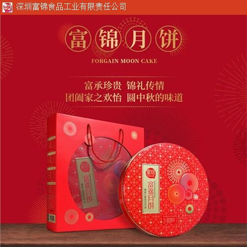 广州原装富锦月饼销售价格「深圳市骞腾科技供应」