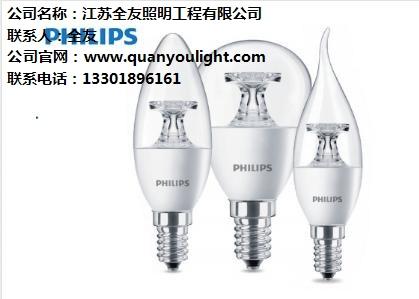 飞利浦LED透明尖泡/小球泡