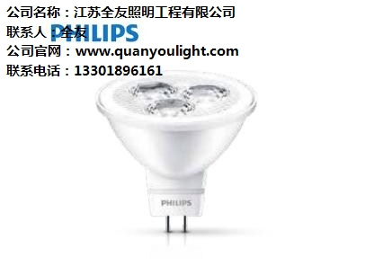 飞利浦LED MR16 经济型灯杯