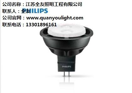 飞利浦MASTER LED MR16 节能型灯杯