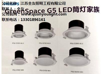 明装LED筒灯