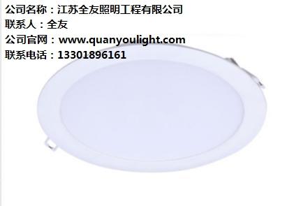 飞利浦明欣LED超薄筒灯DN020B