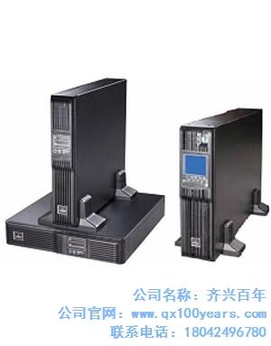 供应杭州艾默生UPS电源排名 齐兴百年供