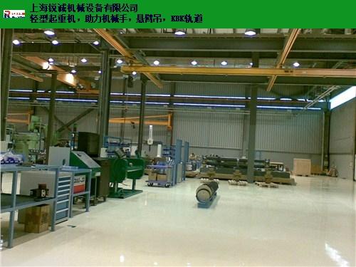 北京优质KBK轻型起重机信息推荐,KBK轻型起重机