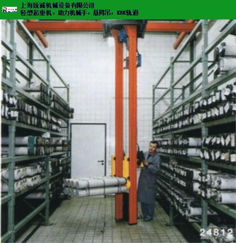 KBK轻型起重机北京优质KBK轻型起重机信息推荐,KBK轻型起重机