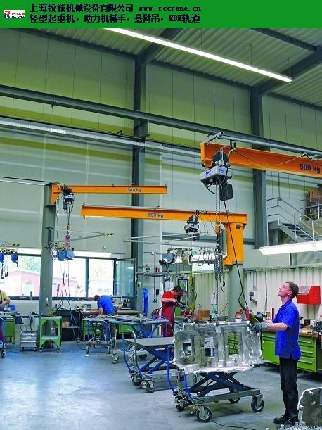湖南正品立柱式悬臂吊的用途和特点,立柱式悬臂吊