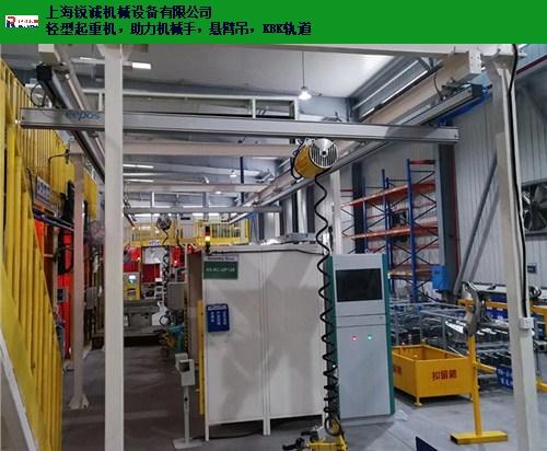 安徽销售铝合金轨道系统销售厂家,铝合金轨道系统