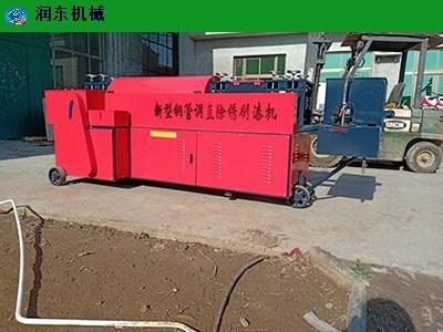 江苏全自动建筑钢管调直除锈刷漆一体机 邢台市润东机械制造供应
