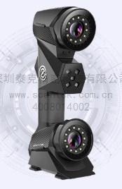 供应深圳深圳手持式维扫描仪价格行情泰克供