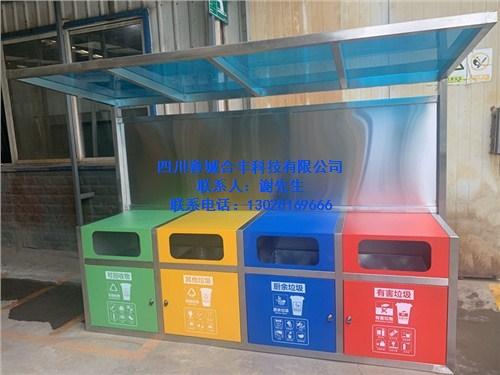 供应成都垃圾分类箱厂家合丰供