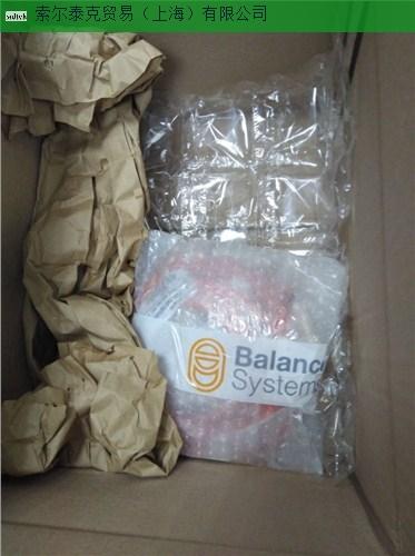 上海正规Balance Systems动平衡发射器价格 上海索尔泰克贸易供应